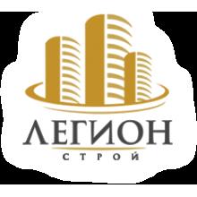 «Легионстрой» город Омск