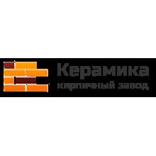 Кирпичный завод «Керамика» город Омск