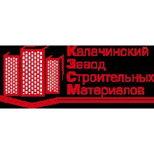 «Калачинский завод строительных материалов» город Омск