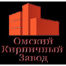 «Омский кирпичный завод» город Омск