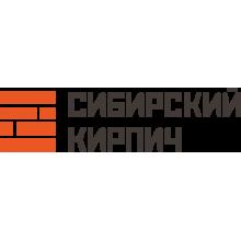 «Сибирский кирпич» город Омск