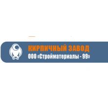 «Стройматериалы - 99» город Омск